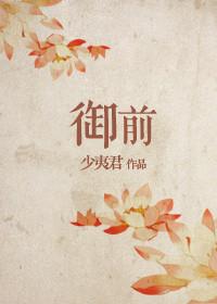 [综]名震江湖
