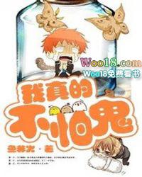 全民侦探游戏2