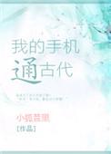 贻情(np)