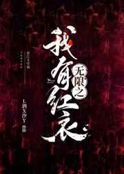 玄莺煨(糙汉宠文,sc 1v1)