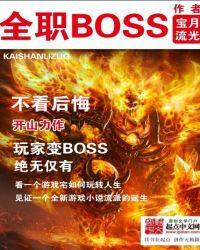 我的哥哥是超级英雄[综]