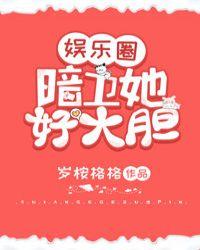 绿茶分化成了alpha[穿书]