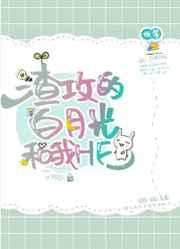 腰肢(高H,1v1)