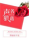 """金屋藏""""男"""""""