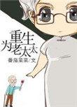 海水每天上升一米[末世]